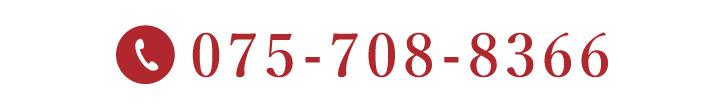 京都・四条烏丸 しゃぶしゃぶ「豚しゃぶ英」ご予約・お問い合わせ075-708-8366