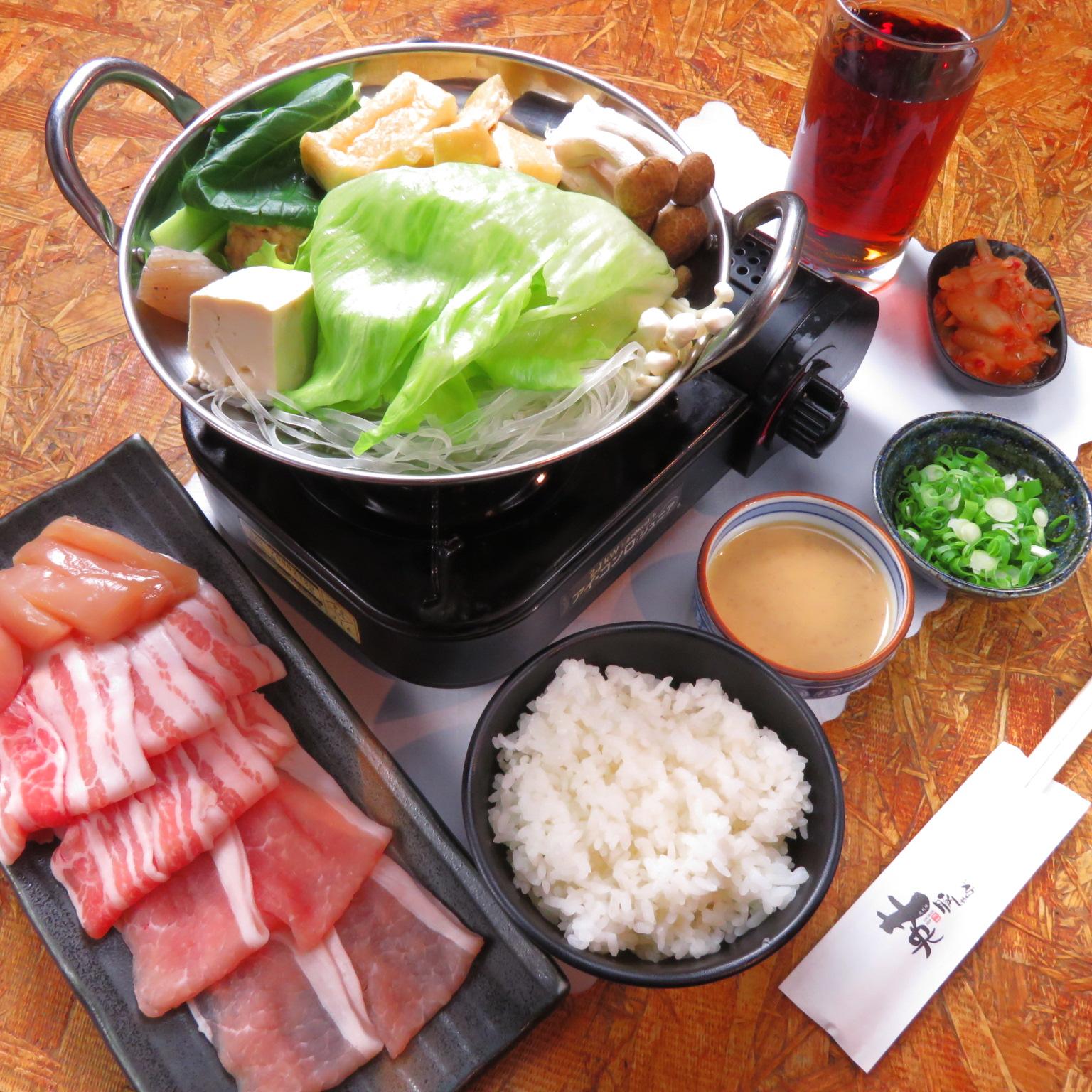 豚しゃぶ定食(一人鍋)