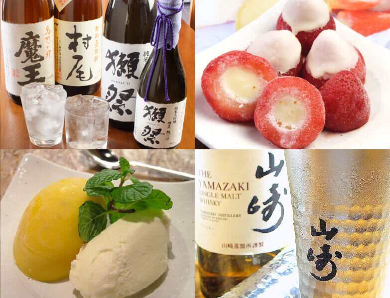 We also offer a free bottle of shochu (distilled spirits) (Maoh or other brands) as a gift!