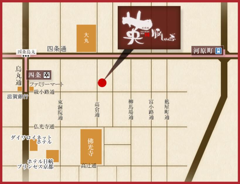 京都・四条烏丸 しゃぶしゃぶ「豚しゃぶ英」地図